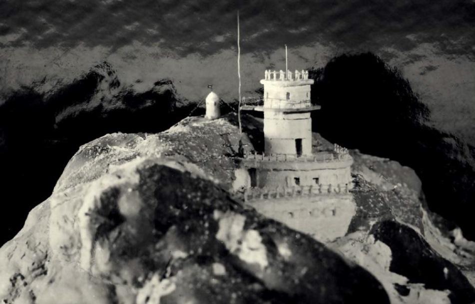 maketa_observatorij_arhiv_rs_za_okolje