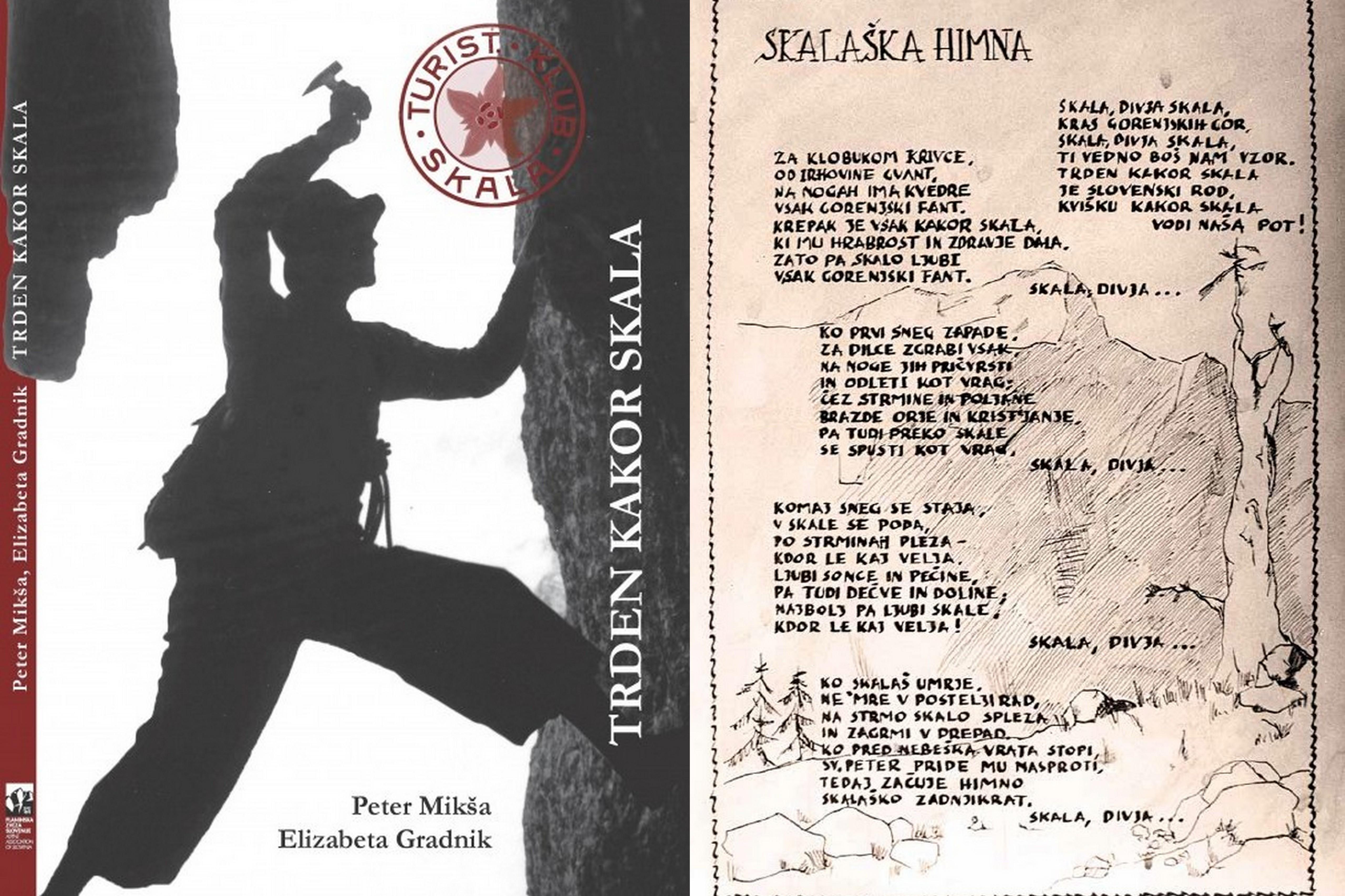 trden_kakor_skala_skalaska_himna
