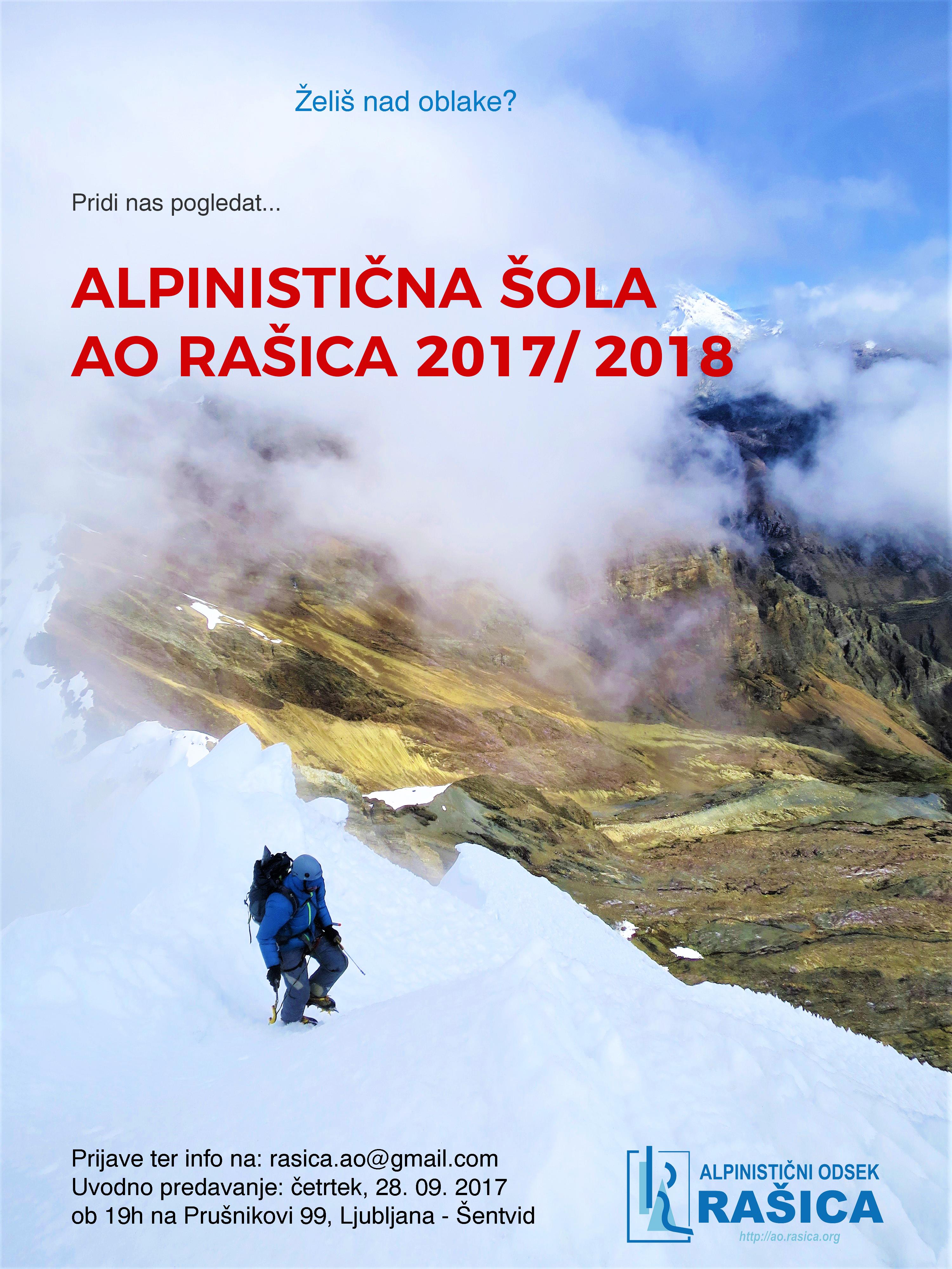 as_2017_rasica