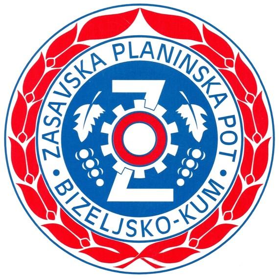 zasavska_planinska_pot_logo