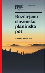 20141012_pzs_zalozba_razsirjena_slovenska_planinska_pot_001
