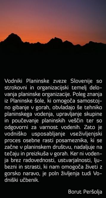 pz_pzs_vodniski_ucbenik_2017_bp2