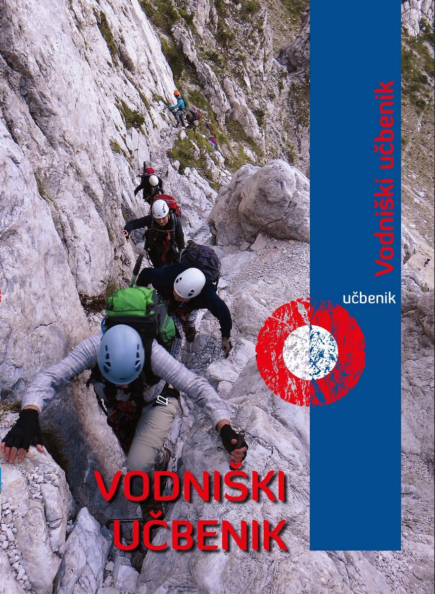 pz_pzs_vodniski_ucbenik_2017_naslovnica